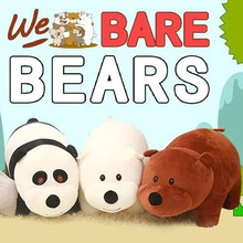 1pcs 40*20cm We Bare bears Cartoon Bear , grizzly bear panda stuffed plush toy doll, doll birthday gift,kids toy