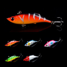 1PCS Fishing Lure Lipless Trap 7CM 10G Crankbait Hard Bait Fresh Water Deep Water Bass Walleye Crappie Minnow Fishing Tackle(China)