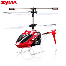 SYMA W25 2CH Indoor Small RC Helicopter Drone Electric Aluminium Alloy Drone Remote Control Quadcopter RTF(China)