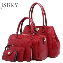 JSBKY new women bag fashion trend in the new crocodile lines Boston lash bag set one shoulder hand five packages