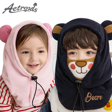 [AETRENDS] 2017 New Cute Lovely Character Masked Hood Cap Size 48CM 52CM Children Beanie Hats for Kids 2~8 Years Old Z-6174()