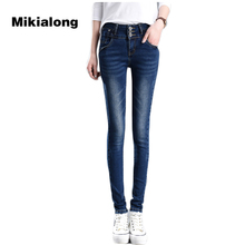 Mikialong 2017 Super Skinny High Waisted Jeans Women Oversized Denim Jeans Pants Ladies Formal Work Wear Stretch Long Trousers(China)
