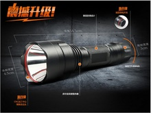 C8 led flashlight cree xml t6 hight power 2000 lumens 1 mode torch lanterna light for camping without 18650 battery LT29