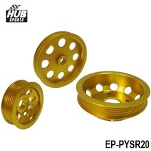 Hubsports - FOR NISSAN 240SX S14 SR20 JDM GOLD HIGH PERFORMANCE PULLEY KIT CRANK UNDERDRIVE HU-PYSR20(China)