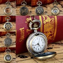 2017 NEW Retro Classical  Vintage Bronze Tone Spider Web Design Chain Pendant Men's Pocket Watch Gift L9133
