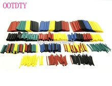 328Pcs Assorted Heat Shrink Tube 5 Colors 8 Sizes Tubing Wrap Sleeve #S018Y# High Quality