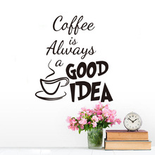 Coffee Is Always A Good Idea Wall Decals Vinyl Stickers Home Decoration Wall Art Living Room Wall Kitchen Wall Sticker Quote(China)