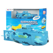 Hot 1PCS New 2 Color 6 Channels High Speed Radio Remote Control Electric RC Nuclear Submarine model ship Toys For Children Gift