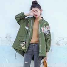 New fashion Floral Animal Pattern Embroidered Designs Jacket Military Army Green Trendy Women Coat Outwear S467
