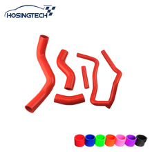 HOSINGTECH- for GT86 high performance silicone radiator hose kit