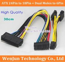 High Quality ATX 24 Pin Female to 18 Pin Male + Dual Molex to 6Pin Power Adapter Cable for HP Z600 Motherboard