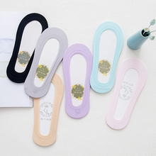 5 Pair Women Cotton Antiskid Invisible Liner No Show Peds Low Cut Ice Sock Slippers socks with toes(China)