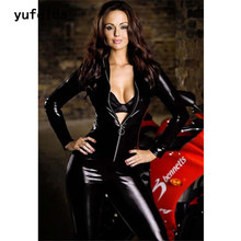 Buy YUFEIDA Lady Sexy Zipper Faux Leather Catsuit Jumpsuit Womens Fetish Latex Leotard Costume Black Wet look Bodysuit Slim Clubwear