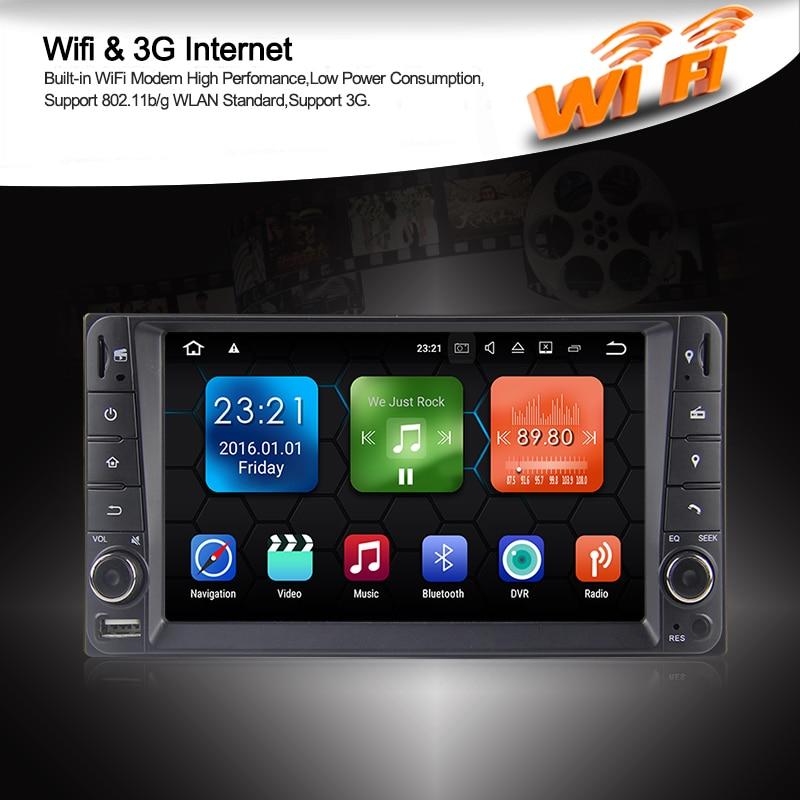 WE7012-3G