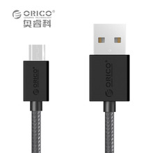Micro USB Data Fast Charging Cable, ORICO MDC-10 Colorful 1.0 Meter Charg Sync Cable Support Max 2A -Black/White/Pink