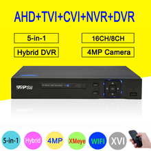 HI3531A Xmeye 16CH 4MP Surveillance Video Recorder 5 in 1 WIFI Hybrid Coaxial ONVIF TVi CVI IP NVR AHD CCTV DVR FreeShipping(China)