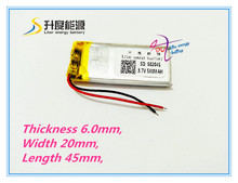 best battery brand 3.7V tablet battery 602045 MP3 062045 500mAH audio recorder(China)
