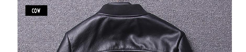 genuine-leather-1940_24