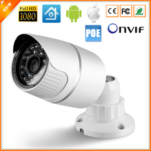 Full HD PoE Camera 48V PoE IP Camera 720P 960P 1080P (SONY IMX322 )  IP Camera PoE Outdoor Bullet Security Camera ONVIF 2.0 IP66