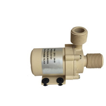 Brushless DC mute shower bath water pump, 12V solar water heater heating pipe pressurized centrifugal pump(China)