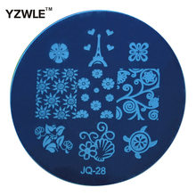 YZWLE 1 Pcs Stainless Steel Plate Image Stamp Stamping Plates DIY Manicure Template Nail Polish Tools (JQ-28)