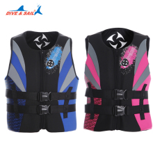DIVE&SAIL Professional Adults lifejacket sponge Womens Life Vest Premium Neoprene life jacket kayak boating safety jackets(China)