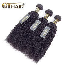 QThair Mongolian Kinky Curly Hair Bundles Natural Black Color 1b 8-28inch Non-remy Human Hair