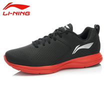 LI-NING 2015 New Style Attractive Official Authentic Lightweight Cushioning Wear Walking Shoes For Men ARBJ051 XYP071