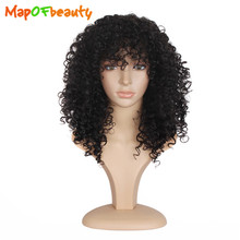 MapofBeauty Afro Kinky long Curly Synthetic cosplay Wigs For Black Women African American Synthetic hair Heat Resistant Perucas