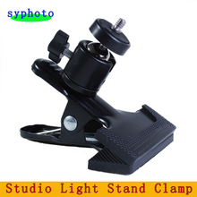 PHOTOGRAPHIC EQUIPMENT Studio Light Stand Clamp Heavy Duty with platform -function Clamp Clip with Ball Head for Cameras Flash(China)