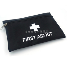 New  Emergency Survival Kit Mini Family First Aid Kit Sport Travel kit Home Medical Bag Outdoor Car First Aid Kit