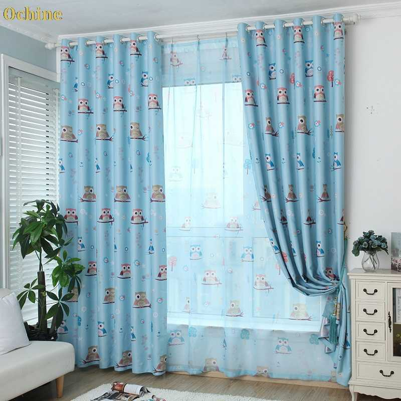 "OCHINE 37.4""*98.4"" Cartoon Owl Pattern Blackout Curtains For Children Living Room Window Curtain Panel Drapes"