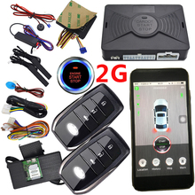 GSM&GPS car security system alarm trigger mobile app reminding by sms passwords emergency lock or unlock car door(China)