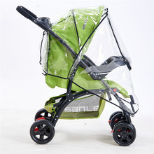 High Quality Baby Stroller Rain Cover Universal Waterproof Rain Cover Dust Wind Shield Stroller Accessories Poncho Raincover