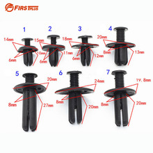 100 X Car Auto Plastic Push Type Rivet Retainer Fastener Bumper Fender Clips For Door Fenders CD DVD Cover Roof(China)