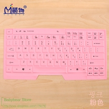 Silicone keyboard protector cover skin for Lenovo IBM ThinkPad X200 X200s X200 tablet X200T X201 X201S X201T X201i(China)