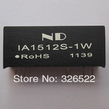 The DC-DC power module 15V to positive and negative 12V IA1512S-1W power converter new stock