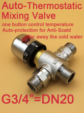 "G3/4""(DN20)Thermostatic valve/ thermostatic mixing valve/Deck mounted Solar shower brass thermostatic valve(China)"