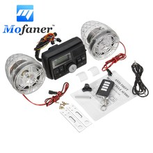 Mofaner Bluetooth Motorcycle Alarm MP3 Player Speaker Motorcycle Scooter Lock Handlebar Anti-Theft Device With Radio