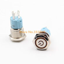 16mm 250V2A with ring light power symbol self-locking metal button switch angel eye 6v12v24v220v silver contact