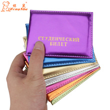 Russian student ID card holder Russian Students Certificate Case standard student card bag Pupils card cover (custom available)(China)