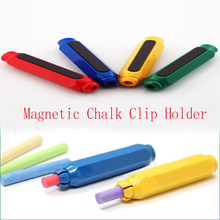 2017 Office School Clean Chalkboard Dustless Spring Chalk Pen Holder Clip Clutch With Magnetic Teacher Kid Gift(China)