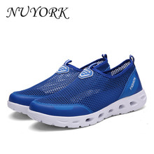 Buy New listing hot sales men women summer net Breathable Walking shoes 87-9005# for $15.36 in AliExpress store