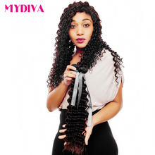 Mydiva Peruvian Deep Wave Hair Bundles Remy 100% Human Hair Weaves Thick Full End 3 or 4pcs Can Be A Head Natural Color(China)