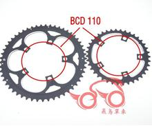 53T 39T Bikes Road Bicycle Crank Crankset Disc Chain Wheel Tooth Slice Repair Parts BCD 110(China)