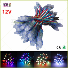 Free shipping 50 pcs/lot DC12V WS2811 2811 IC 12mm RGB Led Module String Waterproof Digital Full Color IP68 LED Pixel Light