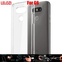 LELOZI Soft Transparent TPU Clear Silicone Gel Ultra Thin Fundas Etui Case Cover Shell For LG G6 Protective Cheap High-Quality