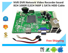 NVR DVR Network Video Recorder board 8CH 1080P/12CH 960P 1 SATA HDD Cable Onvif  4T Harddisk support NBD7808R-PL XMEYE CMS
