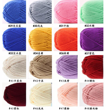 Colors Can Be Mix 10 balls/lot Natural Worsted Soft Milk Cotton Yarn High Quality Crochet Yarn Thick Wool Yarn For Knitting