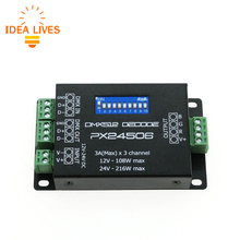 PX24506 DMX Decoder Driver RGB Amplifier Control Controller For LED Light 12-24V(China)